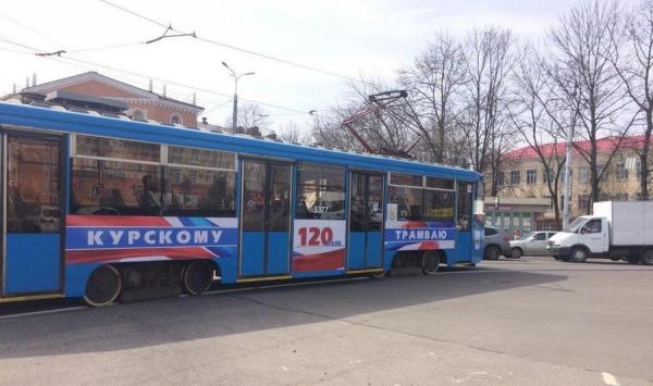 В Курске на маршруты вышли подаренные Москвой трамваи
