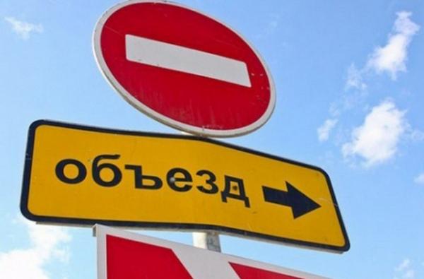 В Курске на двух улицах ограничивают движение