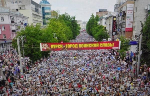 О закрытии движения на улицах Курска 9 мая