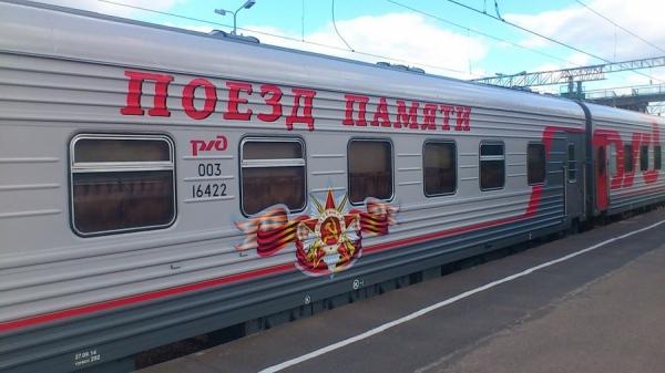 В Курск на «Поезде памяти» приедут ветераны из Петербурга