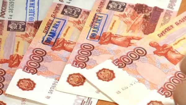 В Курской области выявили 35 фальшивых купюр