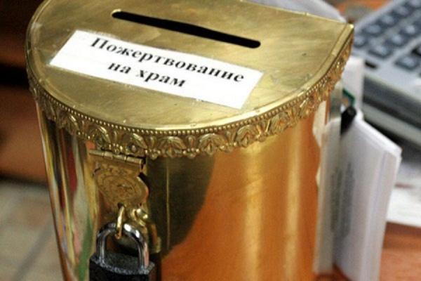 В Дмитриеве вынесли приговор церковным ворам