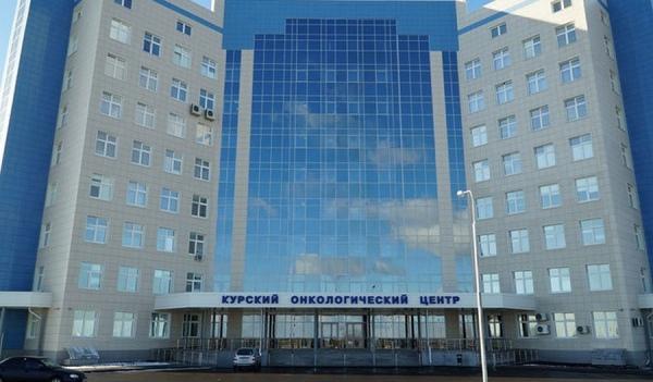 Курский онкодиспансер достроят к 2019 году
