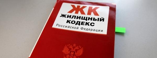 В Курской области исчезнут управляющие компании с похожими названиями