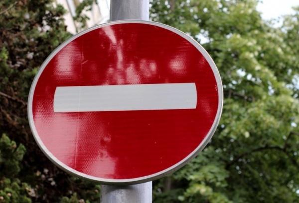 На неделю закрыли движение на 1-м Суворовском переулке