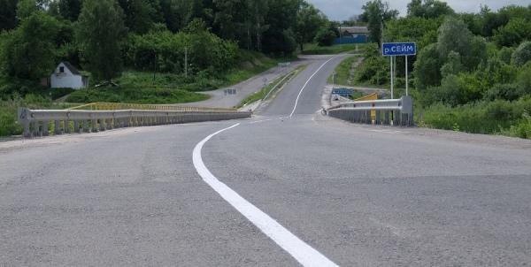 На курские дороги дополнительно направят более полумиллиарда рублей