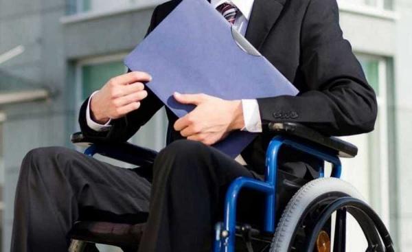 Оштрафованы организации, которые не взяли на работу инвалидов