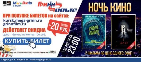 Театр город шахты купить билет
