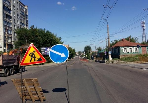 На ремонт тепломагистрали на улице Красной Армии потратят 28 млн. рублей