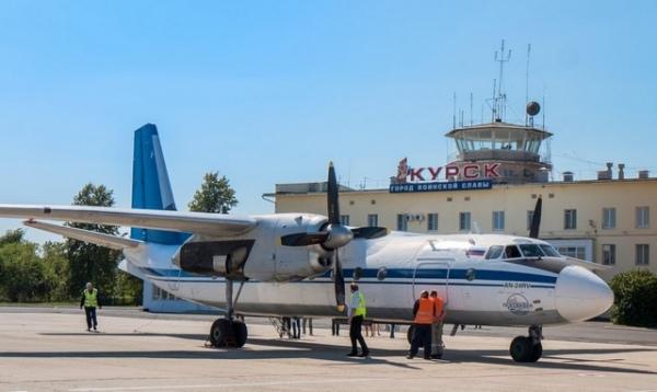 Петербург субсидирует авиаперелеты в Курск