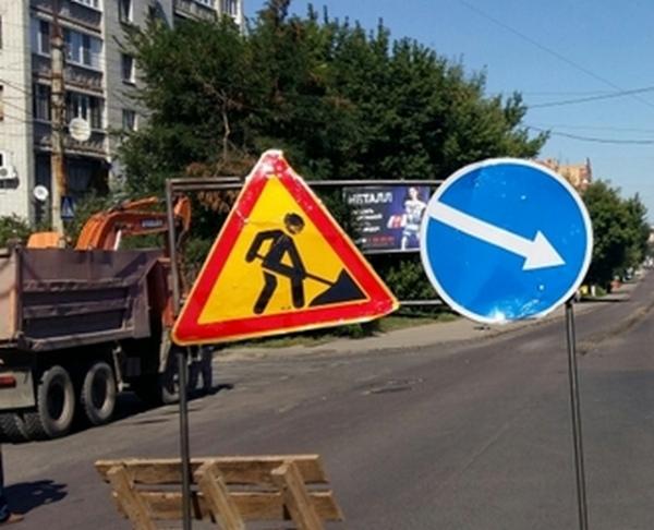 В Курске будут перекрывать 5 улиц