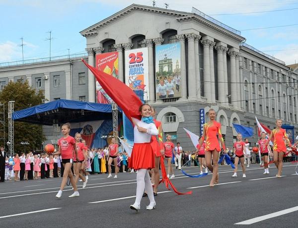 25 сентября – День города Курска