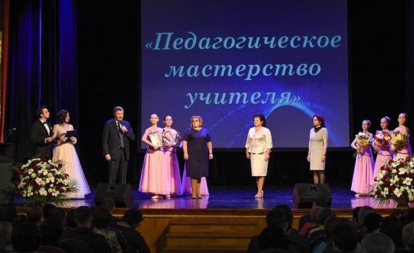 22 педагога удостоены премии «Признание»