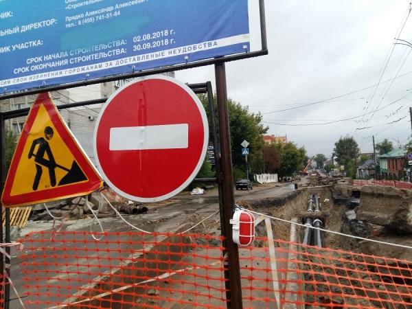 Завершается ремонт тепломагистрали на улице Красной Армии