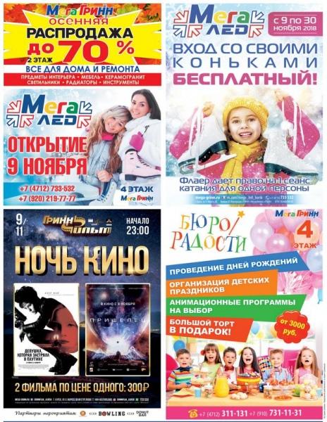 Афиша театра на таганке ноябрь