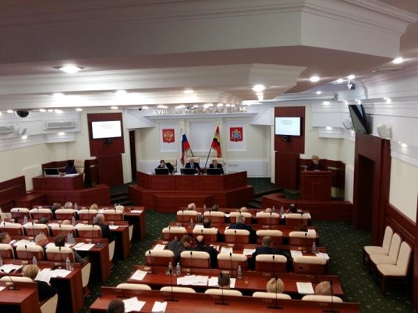 Курская областная Дума утвердила проект бюджета