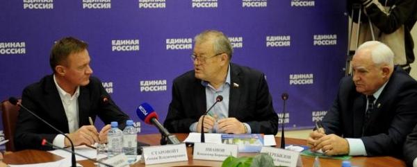 На этой неделе Курскую область посетит делегация Совета Федерации