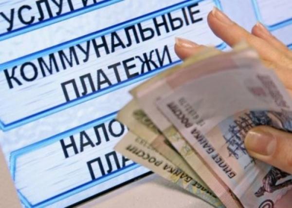 Рабочая группа подготовит стандарты стоимости ЖКУ в Курской области