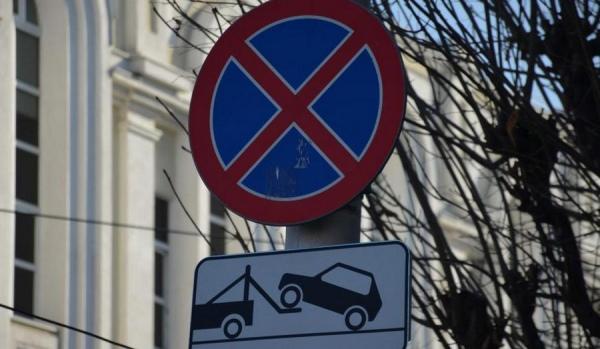 На зиму запретили остановку на нескольких улицах Курска