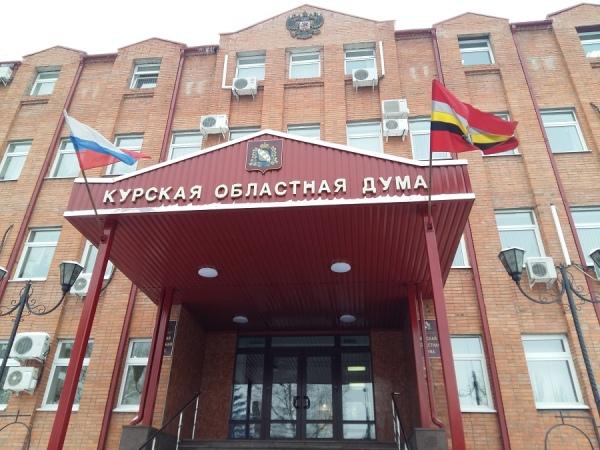 Курские чиновники и депутаты отчитались о доходах и расходах региона