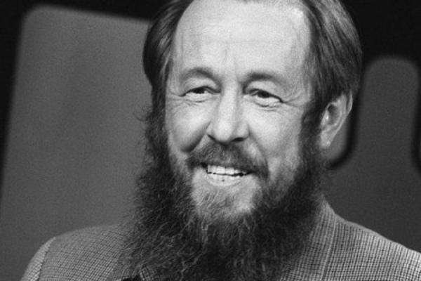 В Курске отметят 100-летие со дня рождения Александра Солженицына