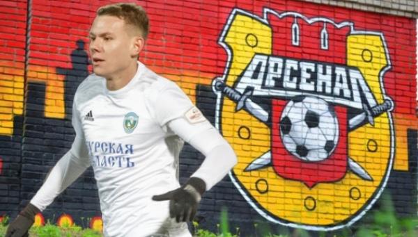 Два футболистка «Авангарда» отправляются на просмотр в клубы премьер-лиги