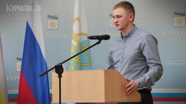 У департамента экологической безопасности Курской области новый руководитель