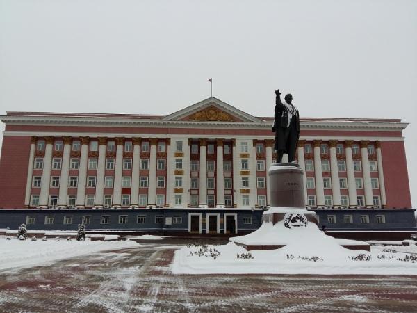 В администрации Курской области – очередные кадровые перемены
