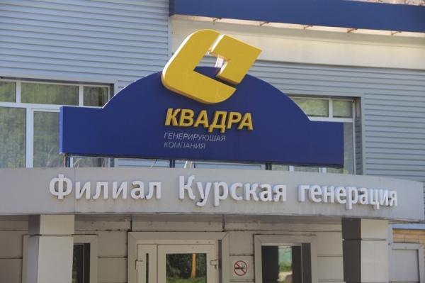 Прокуратура добивается от «Квадры» ремонта теплосети на Володарского