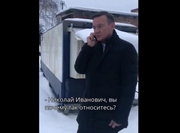 Курскому мэру досталось от Старовойта за снегоплавильную установку