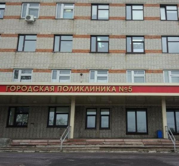 В областном комитете здравоохранения прокомментировали ситуацию с умершей во время приёма пациенткой
