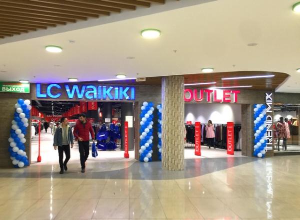 7ce294258c5 Курск. Модный магазин LC WAIKIKI открылся в «МегаГРИННе»