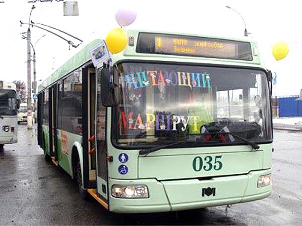 Завтра по Курску проедет «театральный троллейбус»