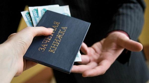 Купить медицинскую книжку в Химках на курской