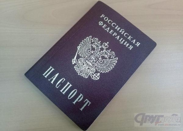 Загранпаспорт нового образца в московской области оплата госпошлины