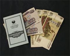 Тысяча рублей – <i>август</i> максимальная компенсация