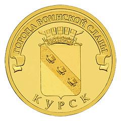 Юбилейные монеты россии серия города
