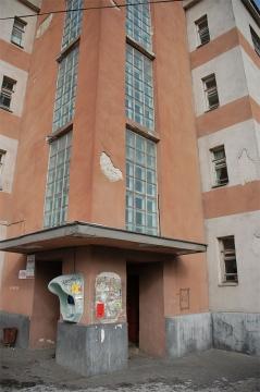 Такова «модернизация здравоохранения» в отдельно взятой поликлинике Курского района
