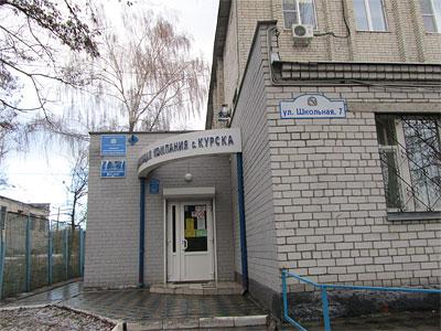 В Курске обанкротилась крупнейшая управляющая компания
