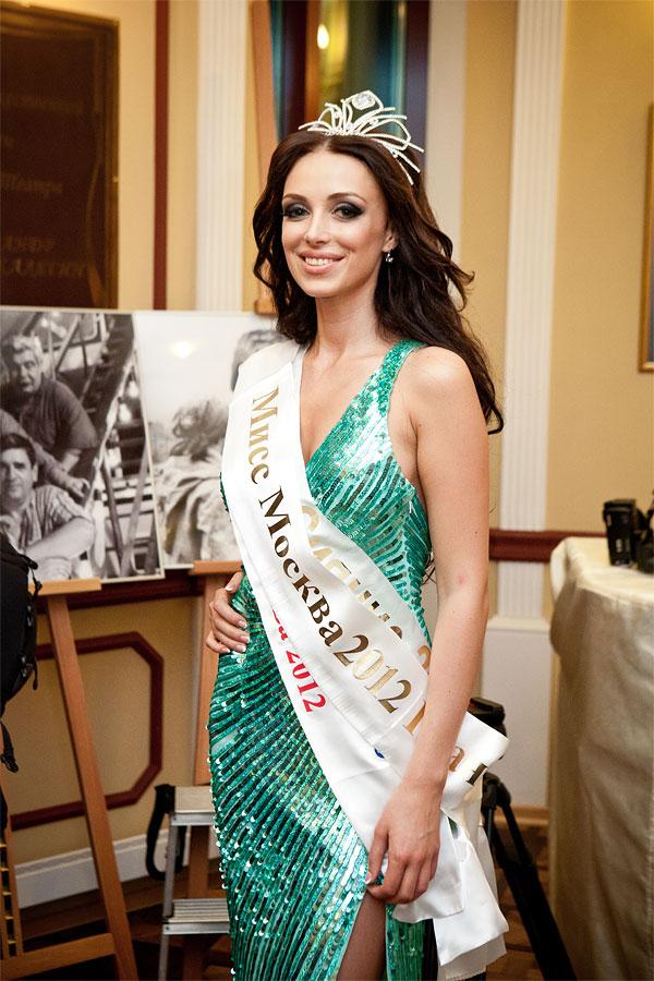 мисс москва фото 2012