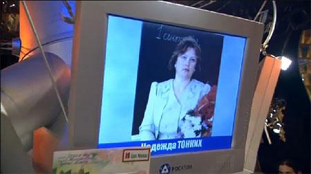 Курянка в финале «Что? Где? Когда?» забрала более полумиллиона рублей