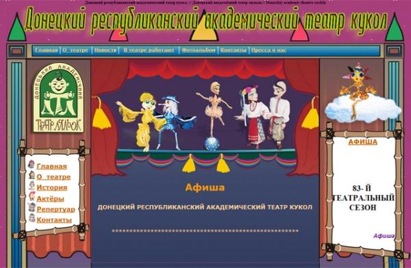 Концерты олега митяева афиша