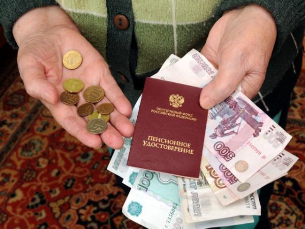 Прожиточный минимум пенсионера в 2016 в тамбовской области