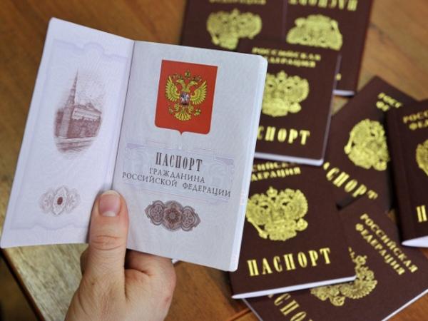 Как подать документы на загранпаспорт петрозаводск