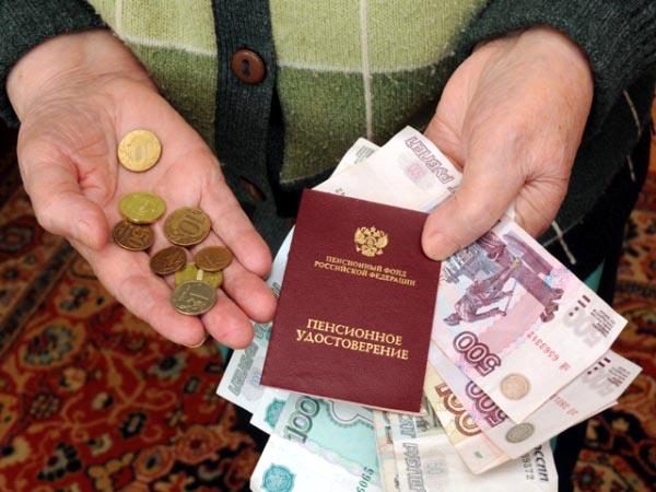 Льготы пенсионерам и ветеранам труда в ленинградской области