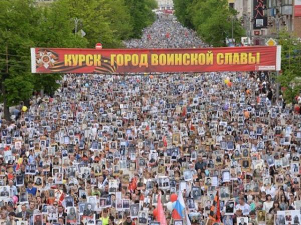 В Курске набирают волонтеров на шествие