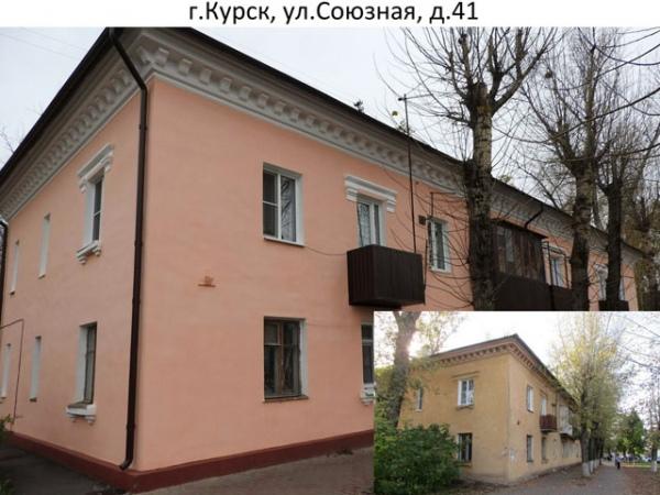 В Курской области в прошлом году отремонтировано много двухэтажных домов
