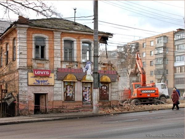 Старинный дом мог украсить город, но был признан аварийным