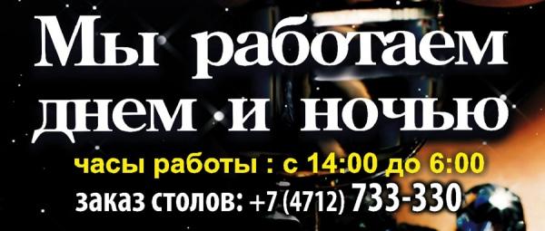 Продавец-консультант выходного дня новогиреево