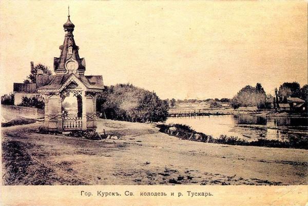 Открытка начала XX века с изображением часовни над колодцем Феодосия Печерского